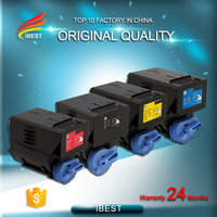 Compatible Canon NPG35 NPG-35 Toner For Canon Color IRC2550i 2880i 3080i 3380i 3480i 3580i