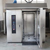 Gas Electric Diesel Rotary Oven Bakery