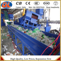 PP PE Film Water ring Pelletizing machine | plastics PET PE PPgranulator granulating production line
