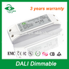 100-265Vac constant current dali dimmable led driver 20w 700ma ac led driver