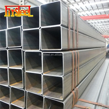 China supplier mild steel square hollow iron bar