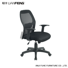 Hot sell mesh swivel heath deluxe office chair seat plate