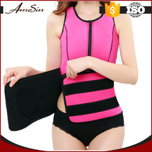 AMESIN China wholesale market seamless body shaper