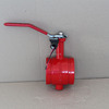 /product-detail/12-inch-3-motorized-butterfly-valve-fire-fighting-60631356045.html