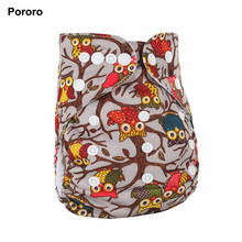 Free samples Brand Washable Baby Reusable Printed Nappy Durable Baby Cloth Diaper Colorful Cloth Diaper Factory
