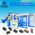 2013 Low Investment Block Forming Machine QT 10-15 and hydraulic automatic block making machine