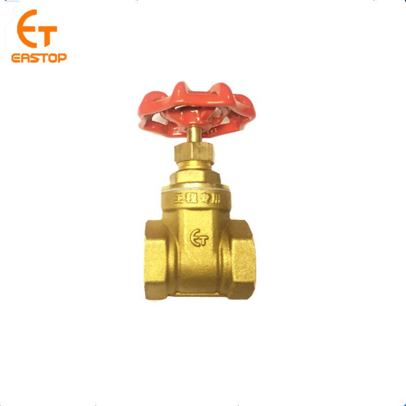 wholesale brass gate valves online buy best brass gate valves from rh wholesaler alibaba com Air Tank Drain Valve Air Tank Drain Valve