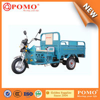 POMO-High qulity cheap price china 3 wheel motor tricycle