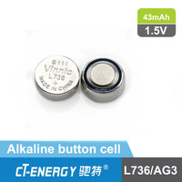 car alarm batteries compatible for LR41/AG3/GP192