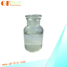 Chemical Propargyl bromide 106-96-7 99%