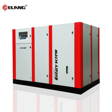 Brand Names Air Compressor High Efficiency Low Price Rotary Screw Air Compressor