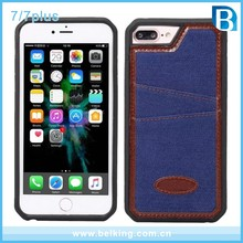TPU Cowboy Leather Wallet Card Back Cases For iPhone 7 7Plus, Soft Leather TPU Case For iPhone 7