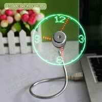 Promotion Gifts customized logo led clock mini fan usb for Computer