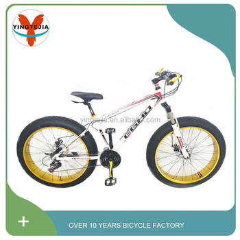 Aluminum alloy frame type 26 inch 21speed big tire fat bike