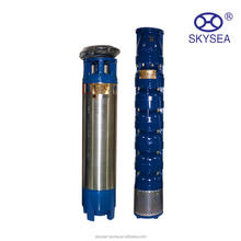6'' 8 inch drowned 5hp centrifugal submersible water pump