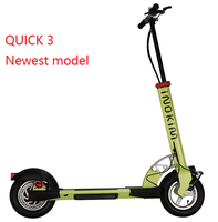 Yes foldable Inokim Myway 2 wheels porotable electric mopeds for adults
