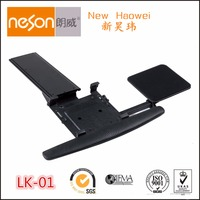 Neson free adjustable computer keyboard tray, keyboard holder