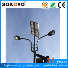 9W-210W Intergrated Solar Street Light with Pole
