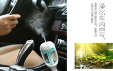 free shipping Car Air Humidifier and Aromatherapy Essential Oil Diffuser