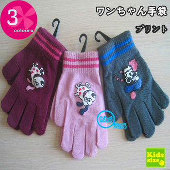 Zhejiang printing gloves for kids