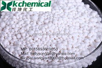 HOT SALE Calcium Chloride Anhydrous Prills 94% min CAS 10043-52-4