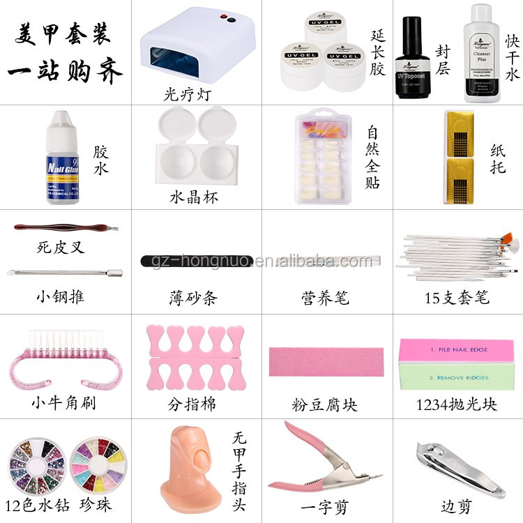 36W Lamp UV Gel Pedicure Manicure Nail Art Set HN2035