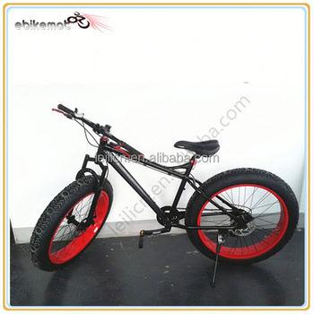High Quality Chopper Bicycle Beach Cruiser Bike Fat Tire Bikes ...