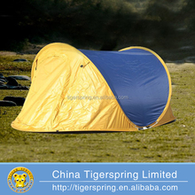 outdoor leisure Polyester fiberglass pole boat camping tent