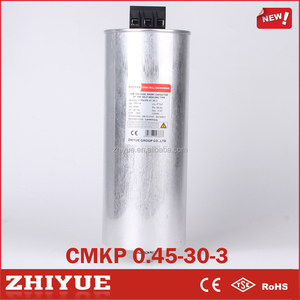low voltage 50hz reactor 0.45kv 30kavr metallized polypropylene film capacitor