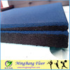 Health care 500*500mm outdoor playground rubber tile