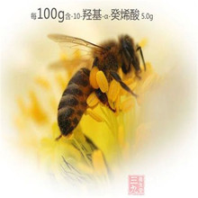 Health food supplement ZK Since 1984 improve immune system product 100% nature royal jelly powder capsule