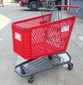 130l supermarket plastic shopping cart with colourful basket