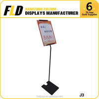 Universal Hot Product Low Price Used Standing Frame