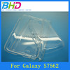 Clear hard Case Back Cover For Galaxy S Duos S7562