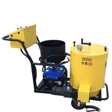 Hand push asphalt road crack filling machine