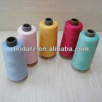 High Tenacity Polyester Twisted Sewing Thread for Garment Knitting