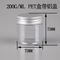 200g transparent PET cream jar,250ml hair wax jars,width mouth container