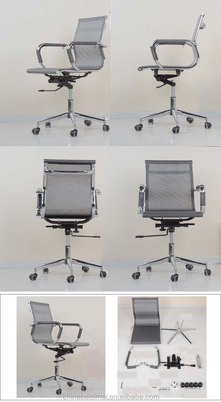 908D# Foshan manufacturer replica low back charles ergonomic office chair for sale