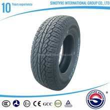 SUV car tire cheap racing car tires 205/75R15 china car tyres buy direct from factory