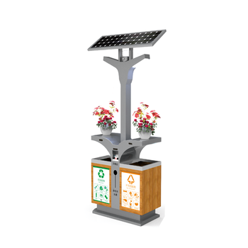 Newest Cosun Custom Logo Solar Panel Types Of Waste Bin Manufacturer From China