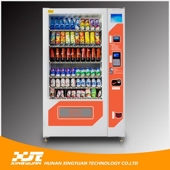 Mini de alimentos y bebidas de maquina pequena negocio de - Maquinas expendedoras de alimentos y bebidas ...