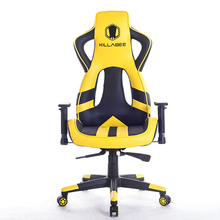 Modern Yellow PU Leather Ergonomic Swivel Lift Office Gaming Chair For College Students