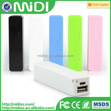 2016(Top selling) power bank mobile phone battery charger 2000mAh 2600mAh with button
