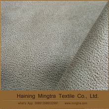 Buy fabric from China directly, 3 layers bronzing suede fabric for sofa chair and cushion covers
