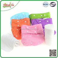 Ohbabyka New Pattern PUL golden star imports Super Soft japanese adult cloth diaper