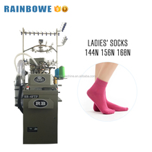 Chinese manufacturer RB-6FTP automatic terry sock knitting machinery