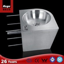 Stainless steel leaf shape wash basin