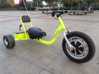 2015 new high speed professional motorized electric drift trike