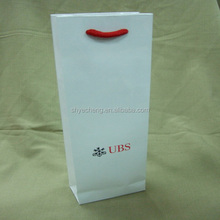 Custom fashionable luxury custom customized paper gift bag,fruit protection paper bag,wine bottle paper bag