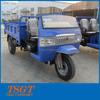 18hp tricycle dumper with single engine